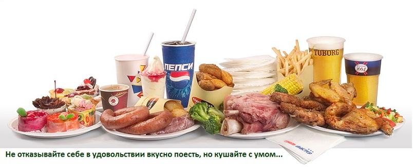 Употребляя гербалайф не запрещается отказываться от привычной пищи